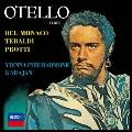 ヴェルディ:歌劇≪オテロ≫<限定盤>