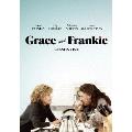 グレイス&フランキー シーズン1 コンプリート BOX<初回生産限定版>