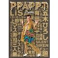 PPAPPT in 日本武道館