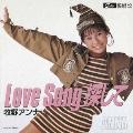 Love Song 探して/Heart