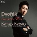 ドヴォルザーク:交響曲 第9番「新世界より」