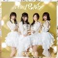 いきなりパンチライン [CD+DVD]<通常盤 (TYPE-C)>