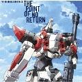 TVアニメ『フルメタル・パニック!Invisible Victory』オリジナル・サウンドトラック THE POINT OF NO RETURN