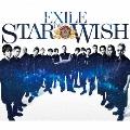 STAR OF WISH [CD+3Blu-ray Disc]<豪華盤>