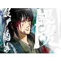 銀魂.銀ノ魂篇 06 [Blu-ray Disc+CD]<完全生産限定版>