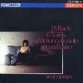 J.S.バッハ:無伴奏チェロ組曲(全曲)<限定盤>