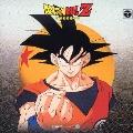 「ドラゴンボールZ」音楽集 Vol.1<完全生産限定盤>