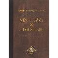 蜷川幸雄×W・シェイクスピア DVD-BOX(3枚組)