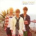 線香花火 ~8月の約束~ [CD+DVD]<初回限定盤>