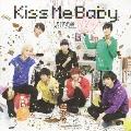 "Kiss Me Baby ""BTDD盤"""