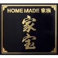 家宝 ~THE BEST OF HOME MADE 家族~ [CD+DVD+スペシャルブックレット]<初回生産限定盤>