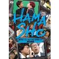 HAMASHO 第2シーズン[2002.4~2003.9]DVD 2 名物企画集