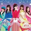 ムーンライト・ラビリンス [CD+DVD]
