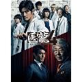 医龍~Team Medical Dragon~ 4 DVD-BOX