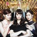 黄金蟲 [CD+DVD]<初回盤A>