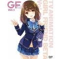 テレビアニメ ガールフレンド(仮) Vol.1 [DVD+CD]