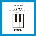 SHIN-KA