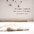 「フリーダ・カーロの遺品」オリジナルサウンドトラック