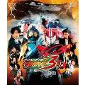 スーパーヒーロー大戦GP 仮面ライダー3号 [Blu-ray Disc+DVD]