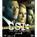 CSI:科学捜査班 コンパクト DVD-BOX シーズン9