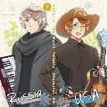 アニメ「ヘタリア The World Twinkle」 キャラクターCD Vol.7 アメリカ ロシア