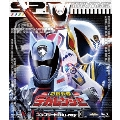特捜戦隊デカレンジャー コンプリートBlu-ray 3