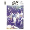 Yell [CD+フォトブック]<初回限定盤>