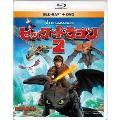 ヒックとドラゴン2 [Blu-ray Disc+DVD]