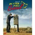 ベター・コール・ソウル シーズン1 BOX