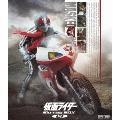仮面ライダー Blu-ray BOX 4 [3Blu-ray Disc+DVD]