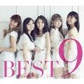 BEST9 [CD+フォトブック]<初回生産限定盤>