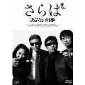 ����� ���ԂȂ��Y��(���ʌ��萶�Y��)[VPBT-14517][DVD]