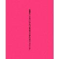 庵野秀明 実写映画作品集 1998-2004