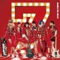 確実変動 -KAKUHEN- [CD+DVD]<初回限定盤Type-A>