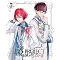 B-PROJECT 鼓動*アンビシャス 3 [Blu-ray Disc+CD]<完全生産限定版>