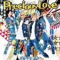 Precious Love (マジコレ盤)