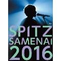 """SPITZ JAMBOREE TOUR 2016 """"醒 め な い""""<通常版>"""