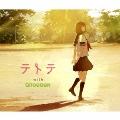 テトテ with GReeeeN [CD+DVD]<初回限定盤>