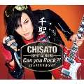 千聖~CHISATO~ 20th ANNIVERSARY BEST ALBUM「Can you Rock?!」 [CD+フォトブック]<初回限定盤>