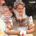 UHQCD DENON Classics BEST ドヴォルザーク:スラヴ舞曲(全曲)
