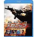 メカニック:ワールドミッション[1000647777][Blu-ray/ブルーレイ] 製品画像