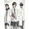 夢物語 (B) [CD+スペシャルフォトブック]<初回限定盤>