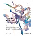 GRANBLUE FANTASY The Animation 4 [DVD+CD]<完全生産限定版>
