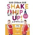 【ワケあり特価】SHAKE HIP UP!エクササイズ! Vol.1<完全生産限定版>