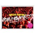 BNV LIVE FILM Vol.4~灼熱!! 酸欠!! MCD!! Wonderful World Tour 2017~