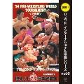 U.W.F.インターナショナル復刻シリーズ vol.6 プロレスリング ワールド・トーナメント2回戦 1994年5月6日 東京・日本武道館