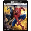 スパイダーマン3 4K ULTRA HD & ブルーレイセット