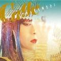 Cage [CD+DVD]<初回限定盤>