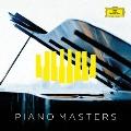 ピアノ・マスターズ 世界を感動させる18人のピアニストたち