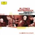 ラフマニノフ プロコフィエフ:ピアノ協奏曲第3番